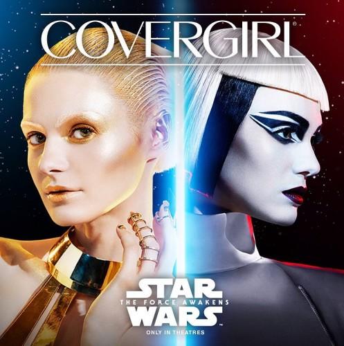 Covergirl Screenshot